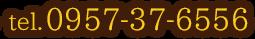 tel.0957-37-6556